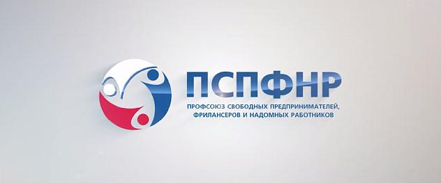 Эксклюзивно: Директор завода Аснова о контракте по Жилищной программе