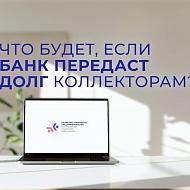 Опубликован 15-й выпуск Курса правовой грамотности ПСПФНР