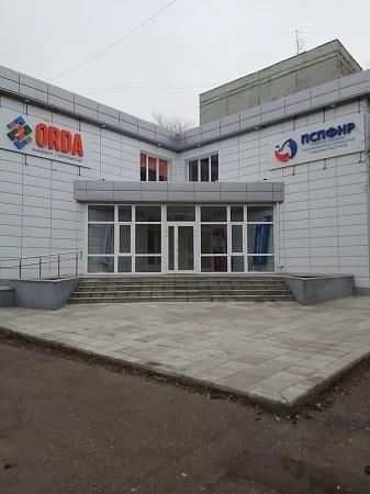 ППО Элисты переехала в новый офис в центре города