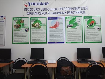 В январе укомплектованы еще 8 региональных офисов Профсоюза