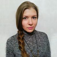 Распопова Анастасия Валерьевна