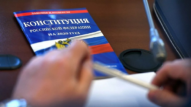 Всенародное голосование по изменению Конституции может быть перенесено