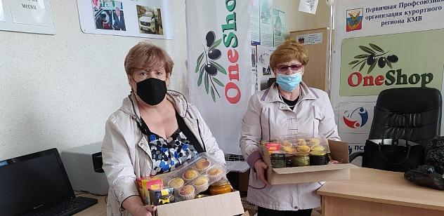 ППО  Кавказских Минеральных Вод организовала благотворительную акцию «Твори добро»