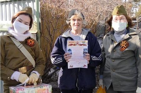 ППО Якутска в партнёрстве с компанией One Shop World поздравила ветеранов