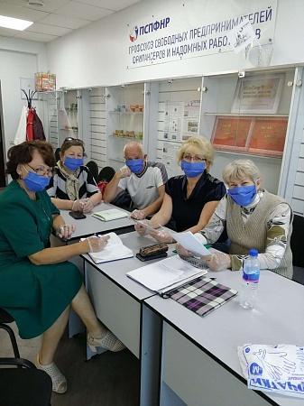 Городские ППО получили маски и перчатки для начала работы в офисах