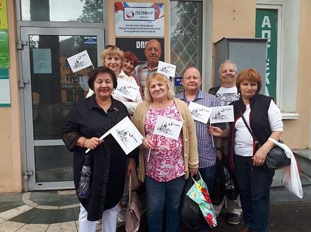 В Пскове члены Профсоюза отметили 5-летие ППО и день города