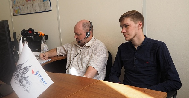 Повторные обращения в юрподдержку инвалидов по слуху снизились в два раза