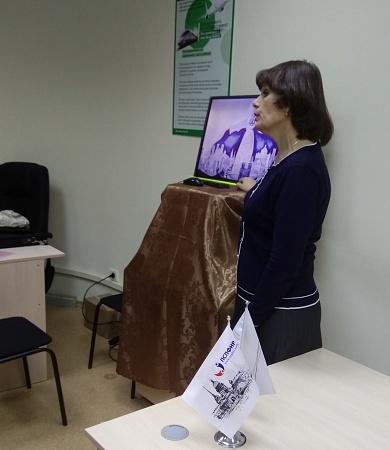 Для членов ППО Омска провели лекцию по искусству