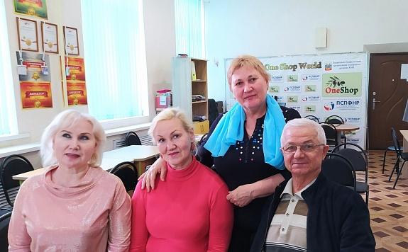 В Пятигорске состоялась встреча председателей региональных ППО