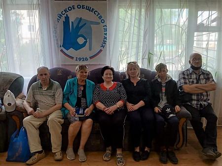 ППО Ангарска презентовала программы лояльности Всероссийскому обществу глухих