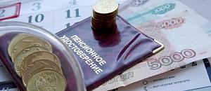 Работающие пенсионеры получат надбавку к пенсии